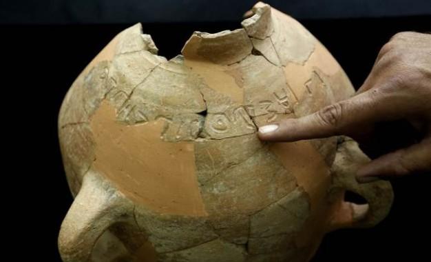 Jarro de 3 mil anos com nome de personagem bíblico é encontrado