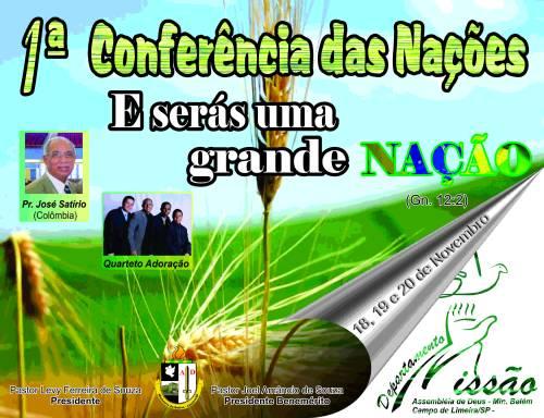1ª Conferência das Nações