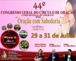 Congresso Geral do Circulo de Oração Marcas de Amor