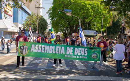 IEAD participará de Desfile Cívico no sábado