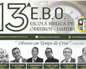 EBO será on line neste ano