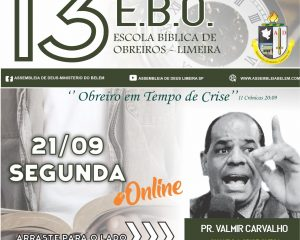 Primeira palestra da EBO será às 19 horas