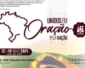 CGADB lança novo clamor pelo Brasil